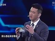 Piggyback And Cradle In Chinese Tv Show