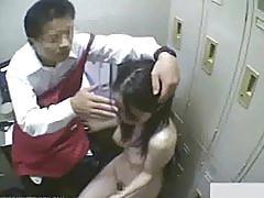 Shoplifting Girls Sex Punishment