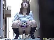 Japanese Teen Urinates