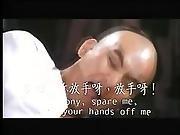 Liu Chai Ghost Story_4