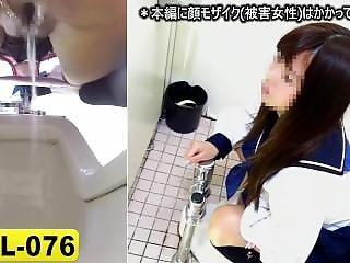 giapponese, piscio, pisciata, scuola, Adolescente, bagno