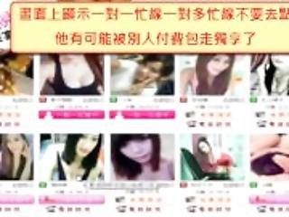 Chinese teen masturbation on xxx webcam