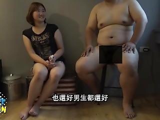 Wtf Taiwan E1 Nudist Party Censored