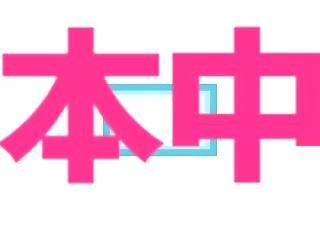 Røv, Stor Røv, Store Bryster, Stort Bryst, Blowjob, Bryst, Sædshot, Japansk, Rå, Sex