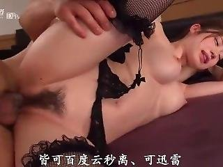 Cute Japanese Girl Gets Creampied. Name Please?