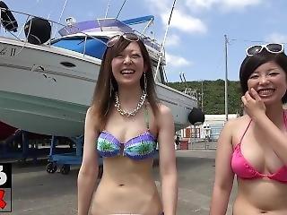 japanare, offentligt