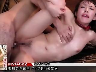 Jap Piss Freak 1 – Asianconnexxion.com