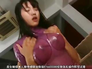 bondage, fetysz, japonka, lateks