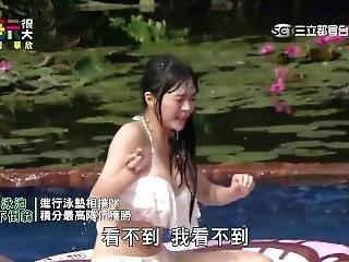 Sexy Girl Taiwan