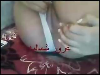 Arab Anal Fuck Girl From Saudi Arabia Part 4