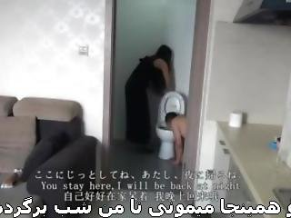 Femdom Toilet Humiliation With Persian Subtitle