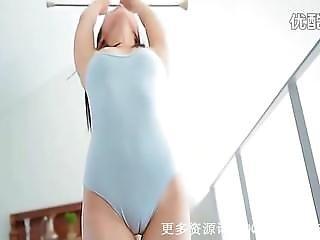 Asian Cameltoe