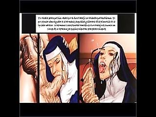Comic - The Confessions Of Sister Jacqueline - Espanol Latino