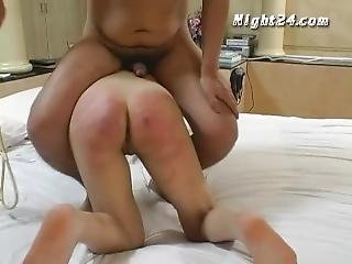 Asian Whipping