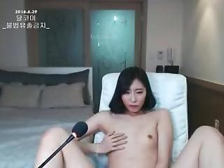 aasialainen, typykkä, korealainen, webkamera