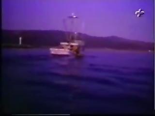 #0081 Classic Porn - The Grafenberg Spot (1985)