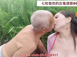Drama, 70-year-old Man Is Seduced By A Female Ghost