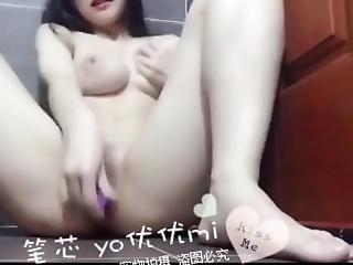 Massive Tits Chinese Cam Girl Hot Masturbation