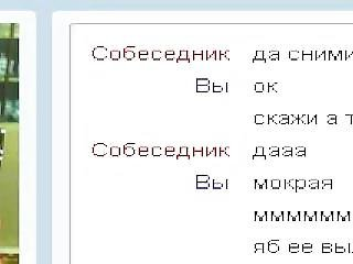 Russian Chat