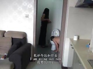 Femdom Toilet Humiliation