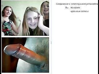 Webchat 017 Girls And My Dickflash