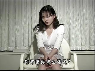 japonské drsné sex video
