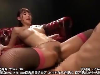 Busty Japanese Slut