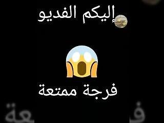 No Love Lobna Choha Bigo Live Chat Maroc