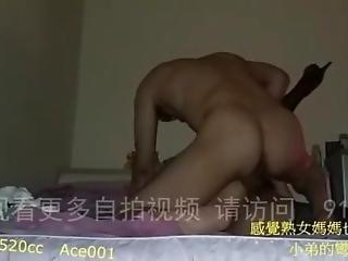 Ace001 Battle Mature Milf  Single Milf  Milf Taiwan Taiwan Selfie