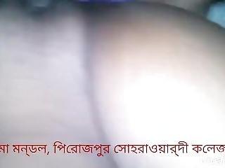 Toma Mondal Love Sex, Pirojpur