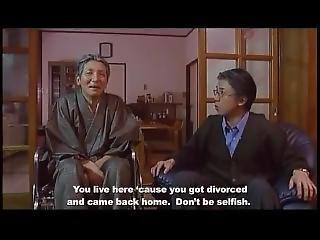 японский, старый, сбор винограда