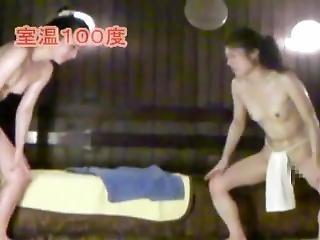 Sauna Sumo