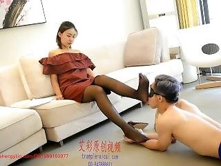 Chinese Trample