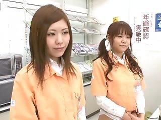 Japanese Lesbian _01