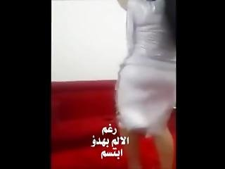 Arab Women Show Her Pussy While She Dance