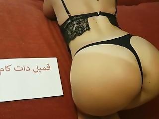 ??? ????? ????? ??????? Iranian Mom Sex