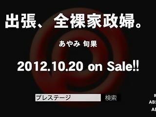 (trailer) Japanese Censored - Shunka Ayami - Abs00163