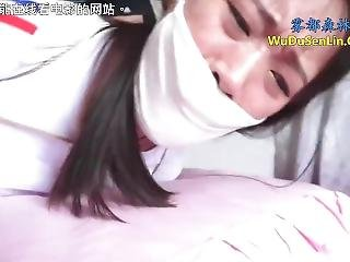 Consequence Of An Ambigious Chinese Girl