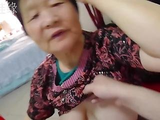 Chinese Granny 5