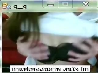 Camfrog Thai Girl Q_q