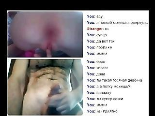 Videochat 13 Redhead Horny Teen And My Dick