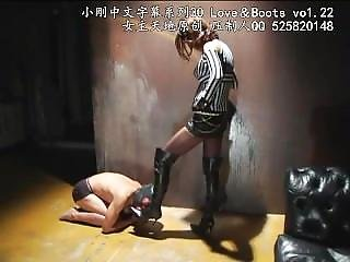 Love-boots 22