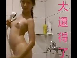 China Girl Takes A Shower