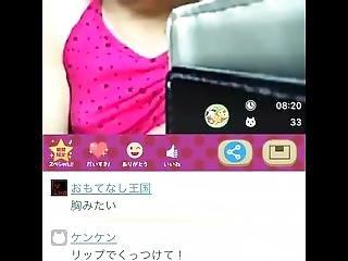 Webcam 18056994 Chika
