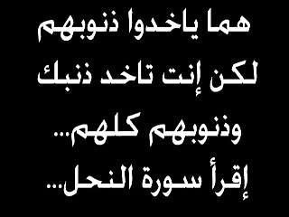 ???? ??? ???? Very Hot Arabic Anal Egypt
