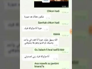 Noha Maghribiya Choha Bogo Live Maroc Bant Kharibga L9bab