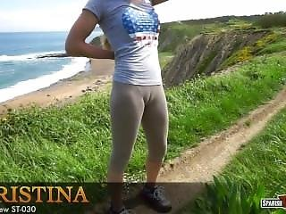 Cristina: Slim Spanish Teen With A Huge Meaty Cameltoe!!!