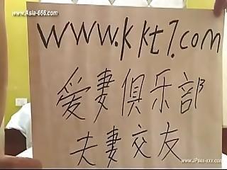 δράση, ερασιτεχνικό, ασιατικό, κινέζικο, ζευγάρι, σκληρό, σπίτι, σπιτικό, στοματικό