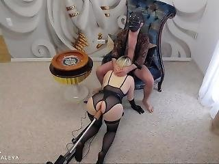 Anyah Kataleya Mistress Bit My Cock While Fuck Her With Sex Machine