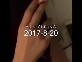 Yu Ki Cheung 20170820 Yuen Long 141